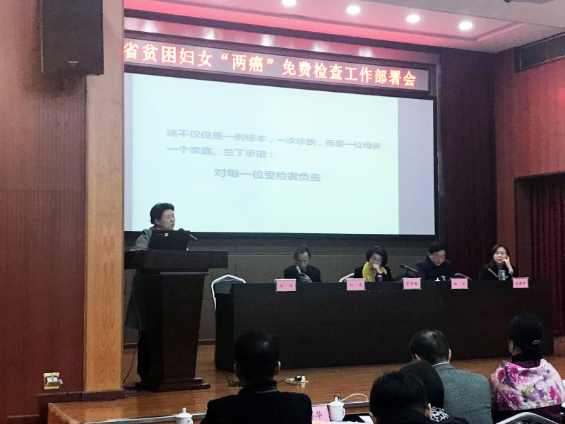Hubei province initiates free cervical cancer screening program targeting 370,000 low-income women using Landing Med's artificial intelligence platform