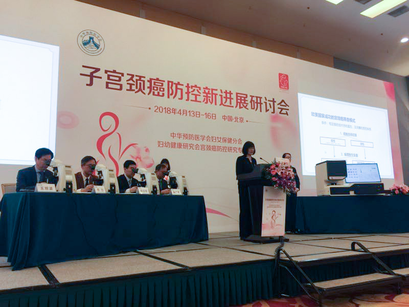 Landing in the news: Cervical Cancer Prevention and Control Seminar Kicks Off