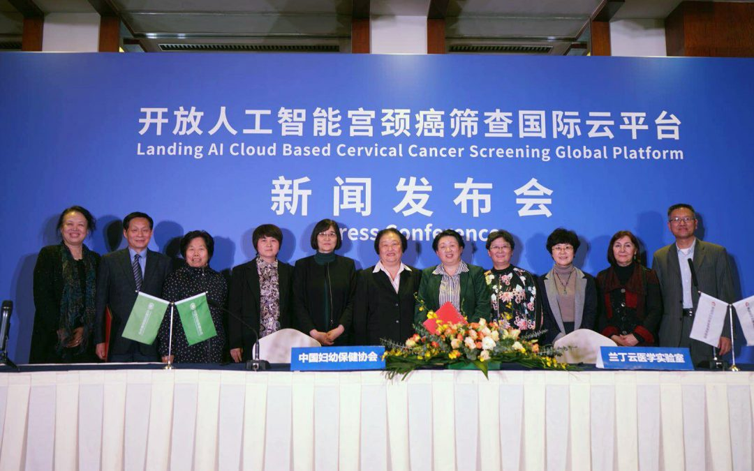 Chinese deep learning AI cloud based cervical cancer screening platform launched